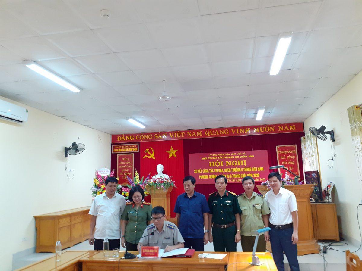 Viện kiểm sát nhân dân tỉnh Yên Bái dự Hội nghị sơ kết công tác thi đua khen thưởng Khối thi đua các cơ quan Nội chính tỉnh Yên Bái